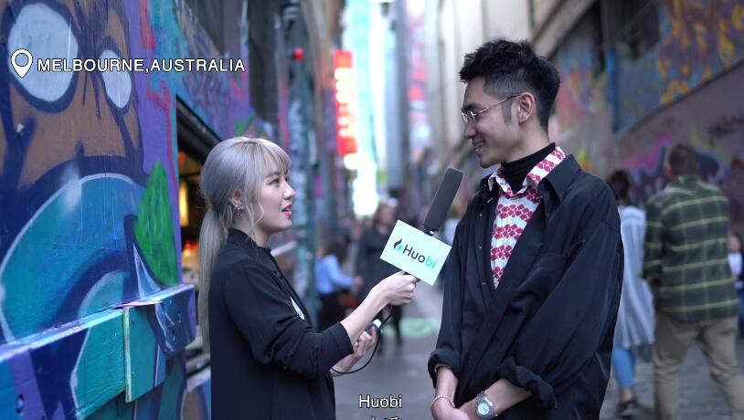 火币全球专访剪辑