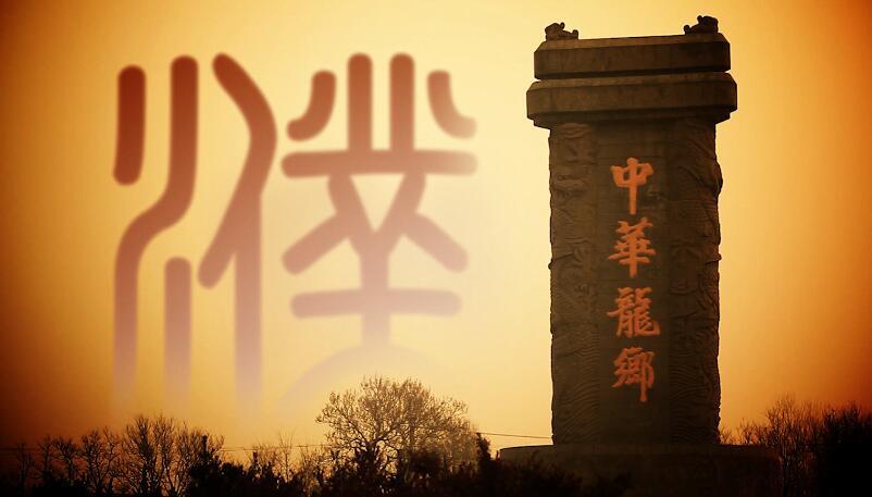 濮阳 城市宣传片