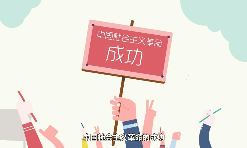 开源中国MG动画