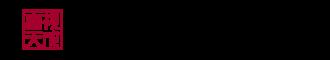 宣传片趣赢yulexiazai,视频拍摄gong司-bei京趣赢yule天成